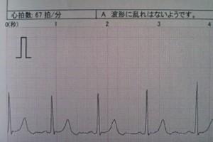入院日の朝.JPG