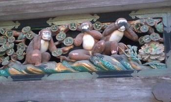 三猿.JPG