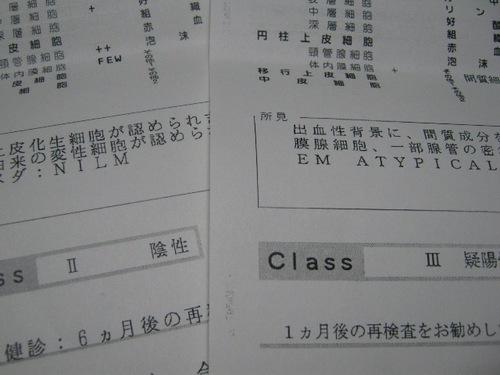 IMG_7319検診.jpg